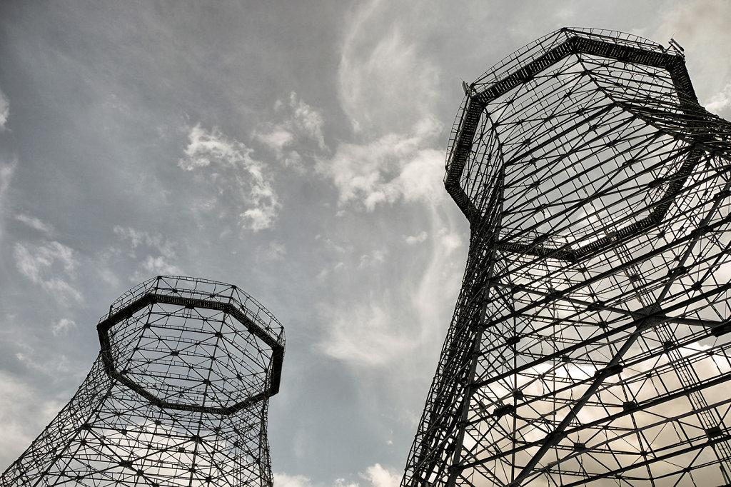 8. Essen - Zollverein